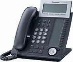 buy telephone systems chicagoland